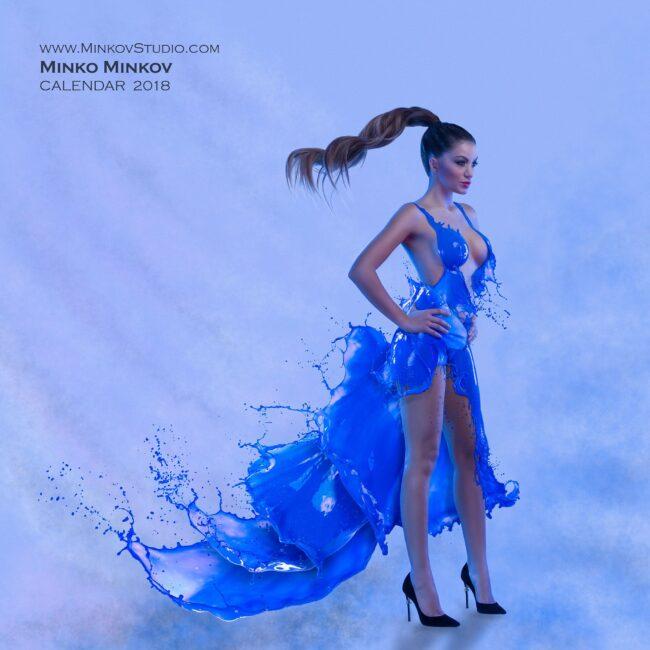 Рекламен календар 12 от Minkov Studio