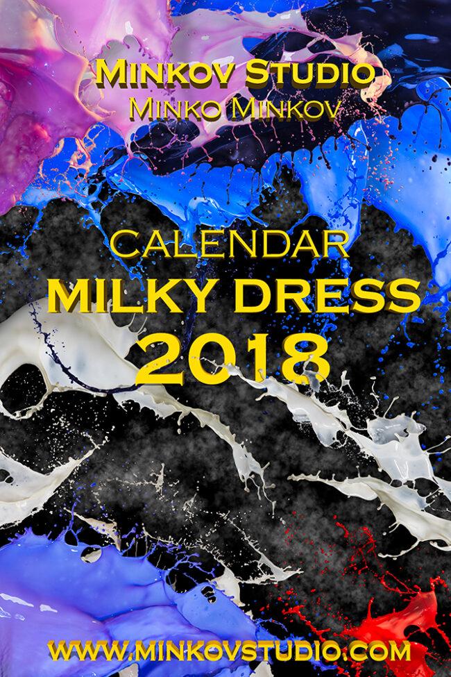 Рекламен календар 13